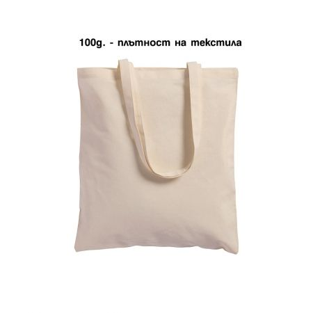 Cotton shopping bags 100g /m2 of textil