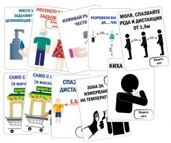Stickers set related to the requirements of authorities for the operation of hotels, restaurants and cafes concerning  COVID-19
